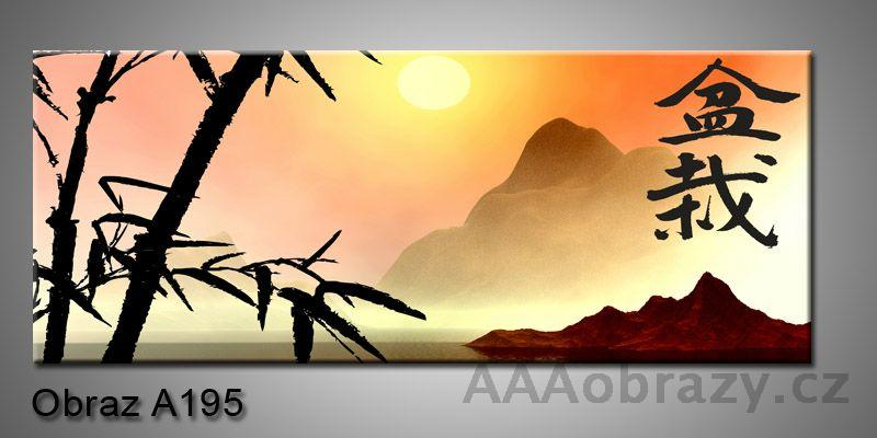 Moderní obraz 1D na plátně 150x70cm Panorama A195